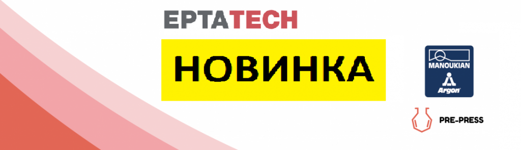 eptatech-mnk-pp (2).png